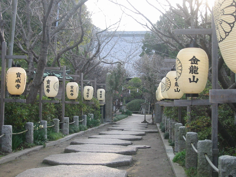 金龍山 釈満院 円頓宝戒寺